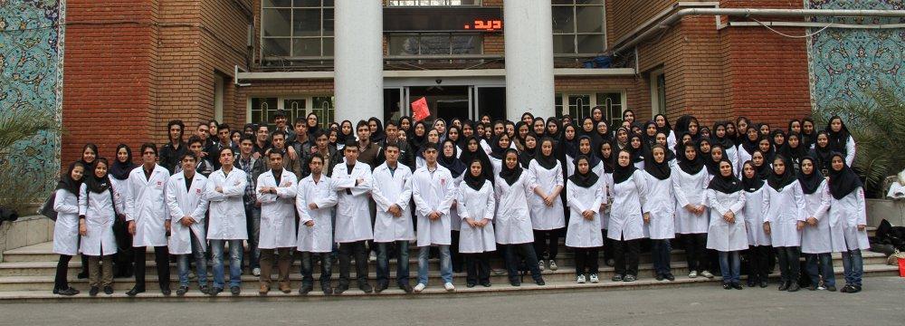 Medical Education Reform