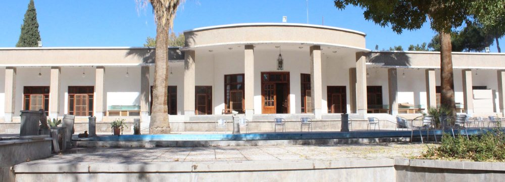 Shiraz's Apadana Hotel Restored After 37 Years