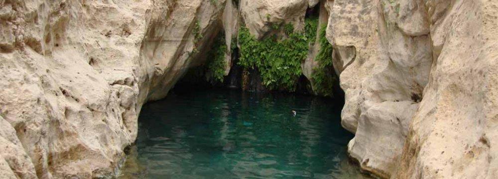 Sizzling Heat Increases Tehran Water Demand