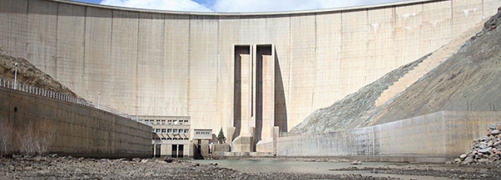 DOE Rejects 4 Dam Proposals