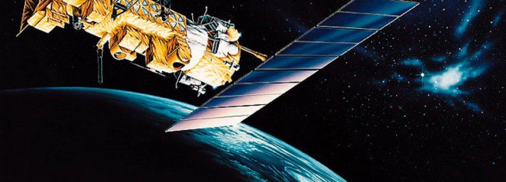 ISA Developing Remote Monitoring System