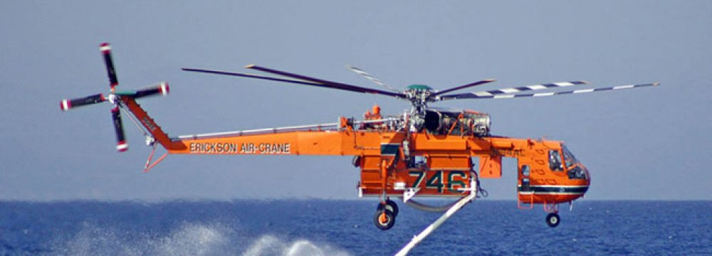 32 Helicopters Needed to Combat Forest Fires