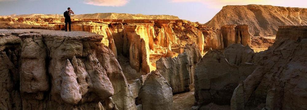 Qeshm Geopark Fate Hangs in Balance