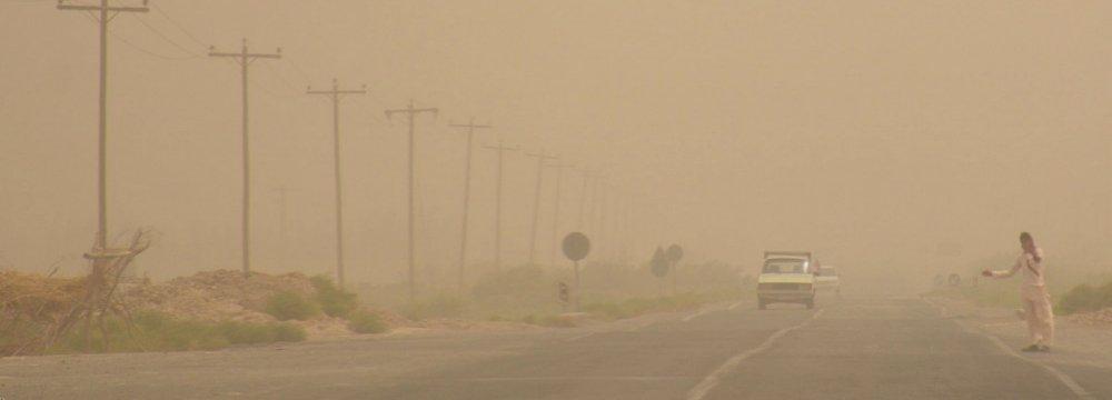 Hamoun Wetlands Flooded to Stop Dust, Sandstorms