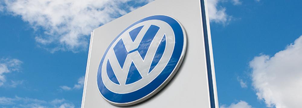 VW Moves Toward Settlement