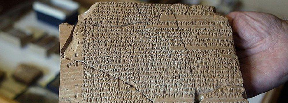 Iran to Discuss Return of Achaemenid Tablets