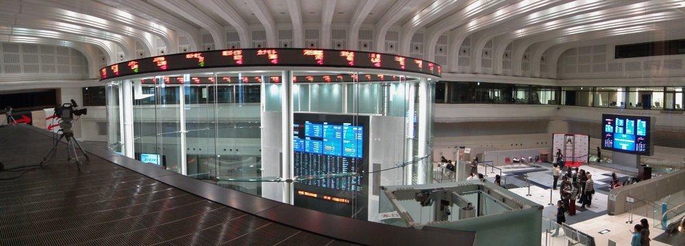 Asian Markets Extend Rally