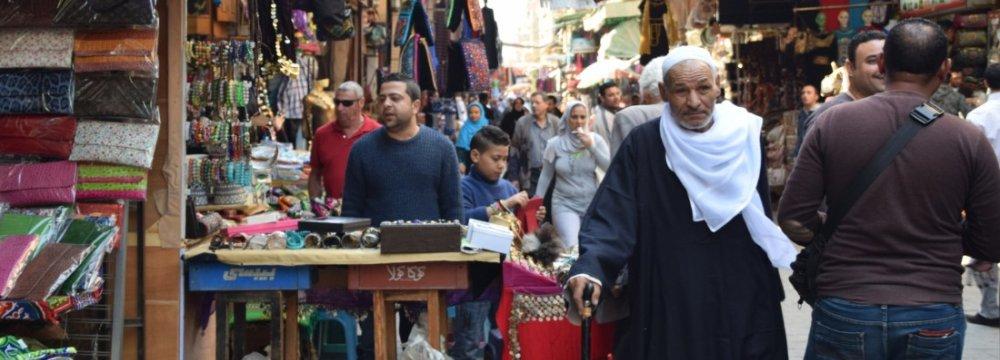 Egypt Eyes Tough Reforms
