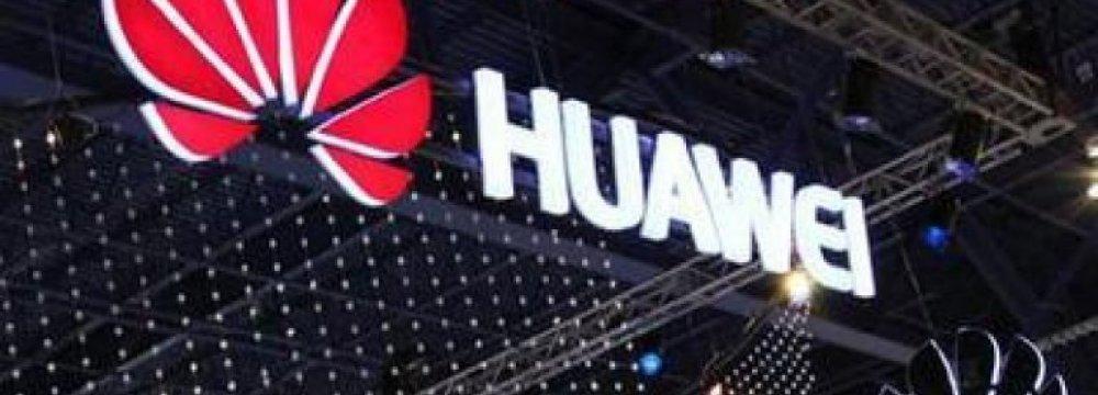 GE to Partner Huawei