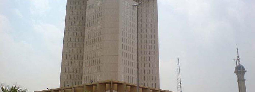 IDB to Loan Iraq $3b