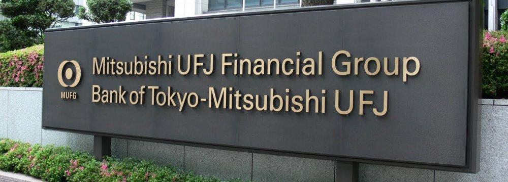 Japan Banks  See Gloom