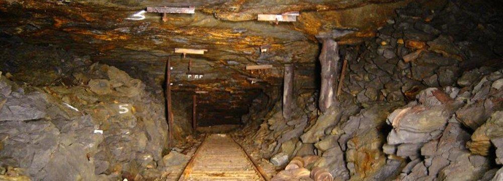 Nigeria Seeking Mining Investment