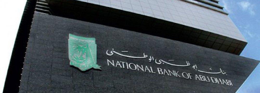 Proposal to Merge UAE Banks