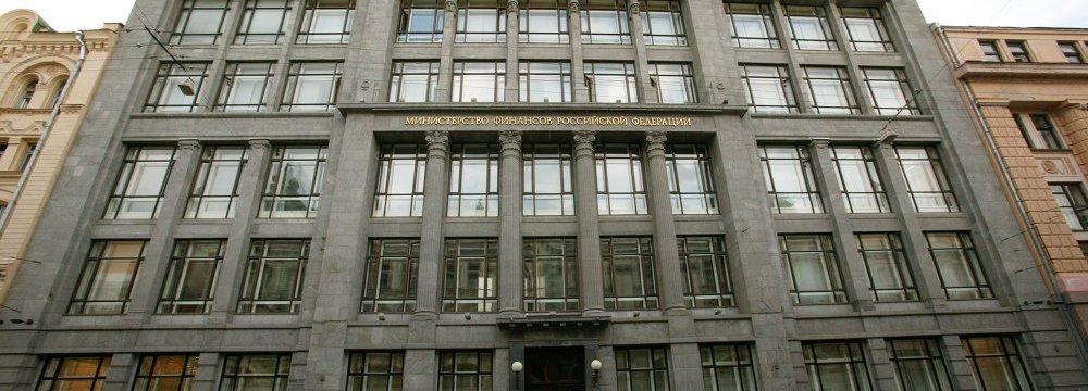 Russia Budget Deficit Widens