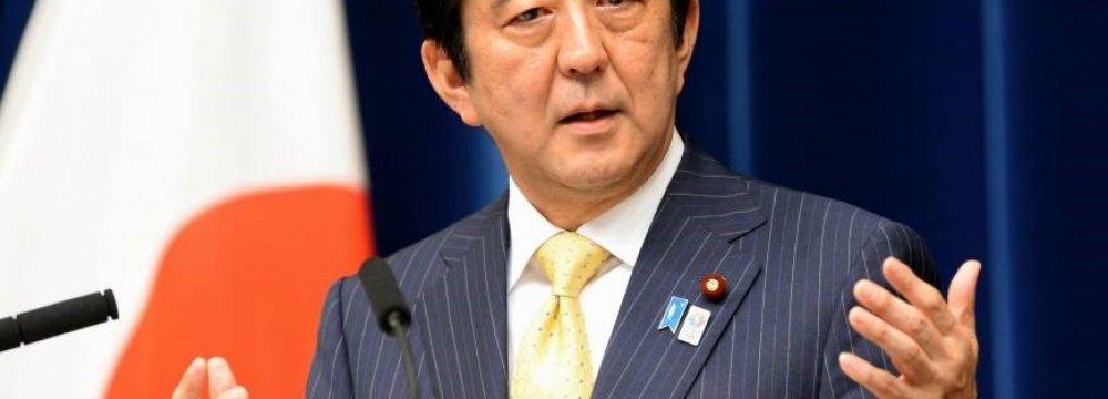 Tax Hike Delay May Lift Japan Growth