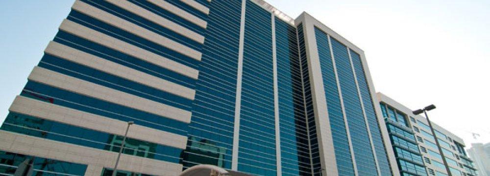 UAE to Merge Funds