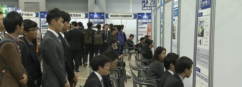 Uncertain S. Korea Plans Supplementary Budget