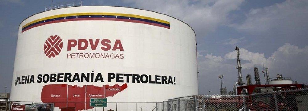 Venezuela Oil Co. to Issue Bonds