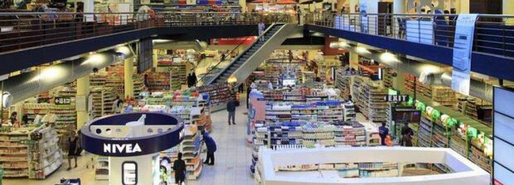 Zambia Inflation Drops