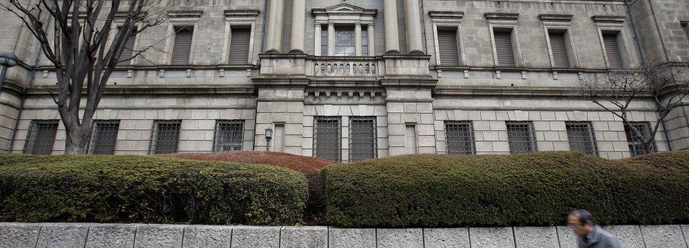 Inflation Putting BoJ Under Pressure