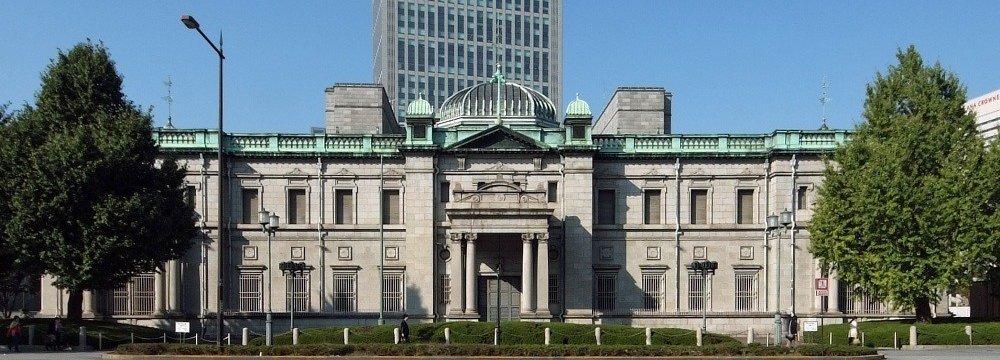 BoJ Prepared for Fiscal Easing