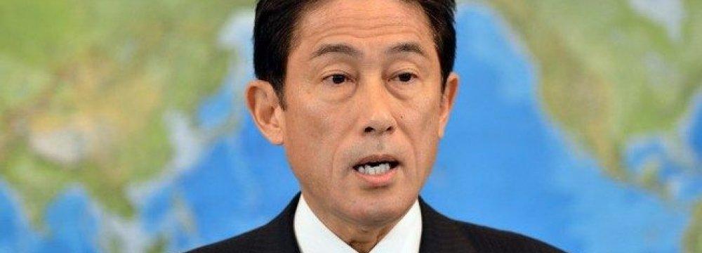 Japan Seeks to Boost Role in ASEAN