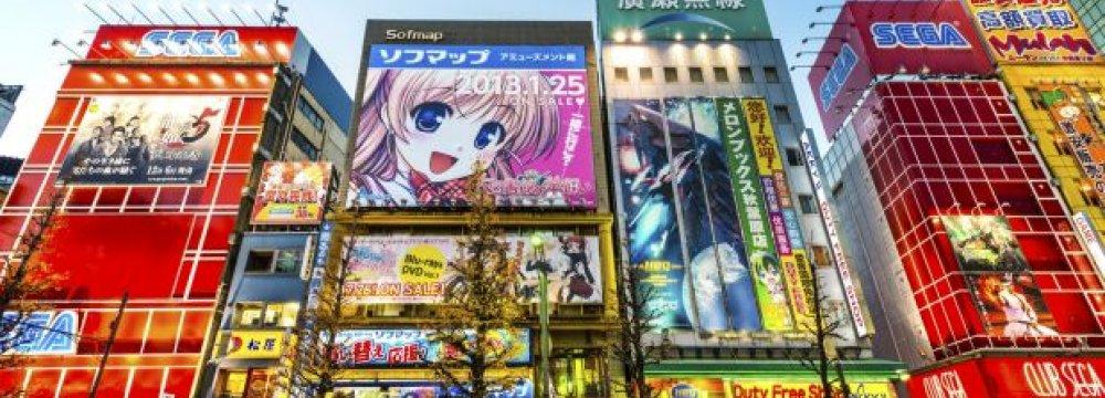Japan Economy  to Stay Flat