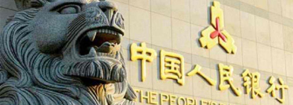 PBOC Lends $31b