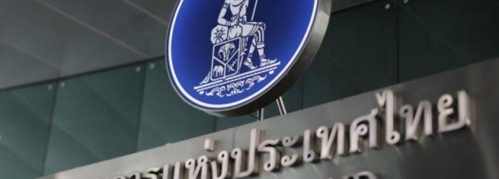Thai Current A/C Surplus at 10.2%