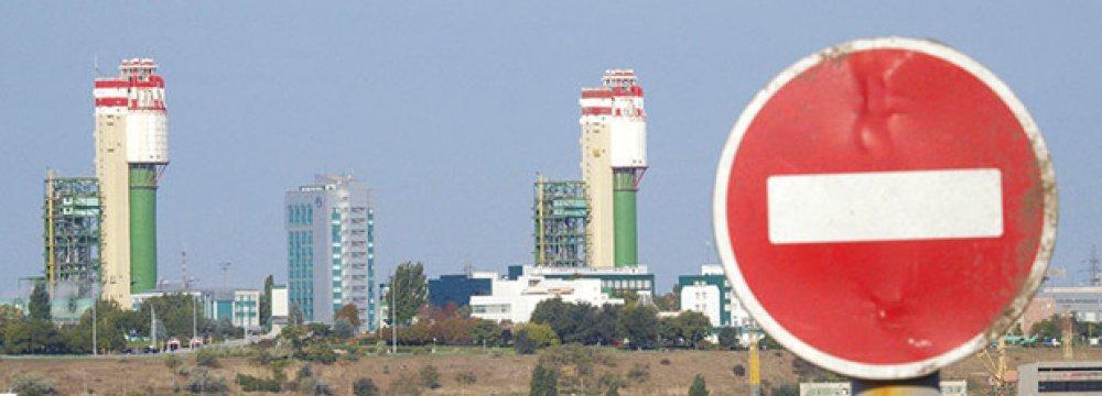 Ukraine Seeks Investors  for OPZ