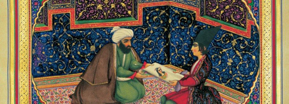 '1001 Ruses' at Mehrab Hall