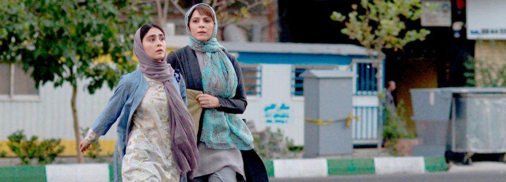 French Distributor Buys Behzadi's 'Inversion'