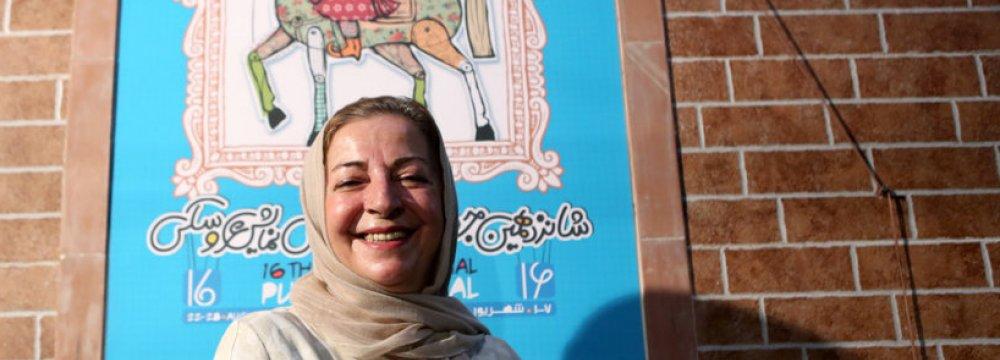 Mobarak Int'l Puppet Festival