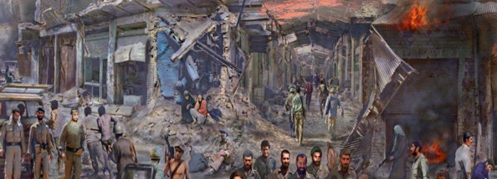 Biggest Mural at Tehran's Sacred Defense Museum