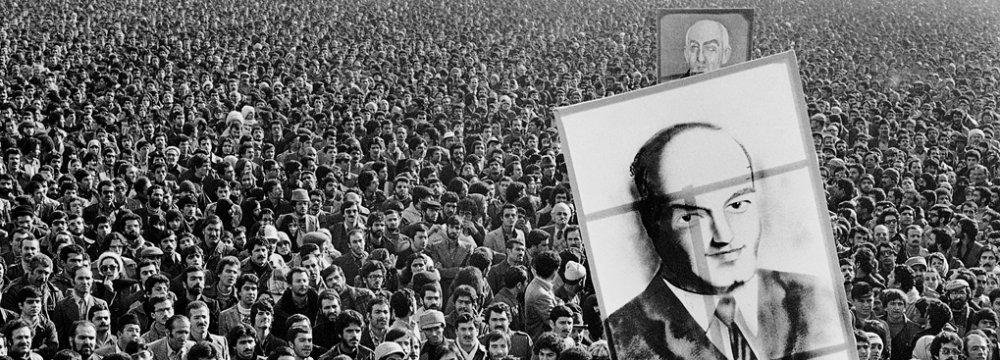 Zandi's Photo Book  on Islamic Revolution