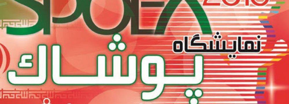 Iran 'Spoex' Next Month