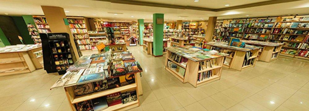 Summer Fair of Foreign Books