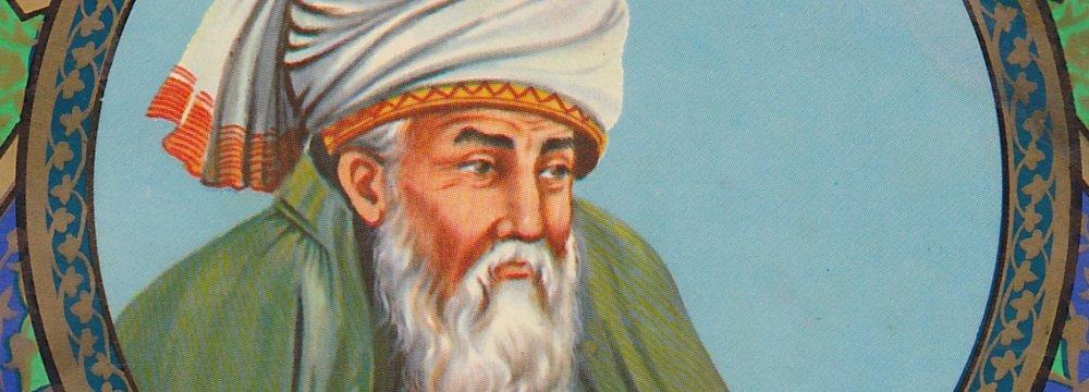 Six New Volumes on  Rumi's Masnavi Published
