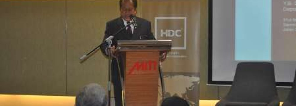 Malaysian Forum Surveys Halal Business Prospects in Iran