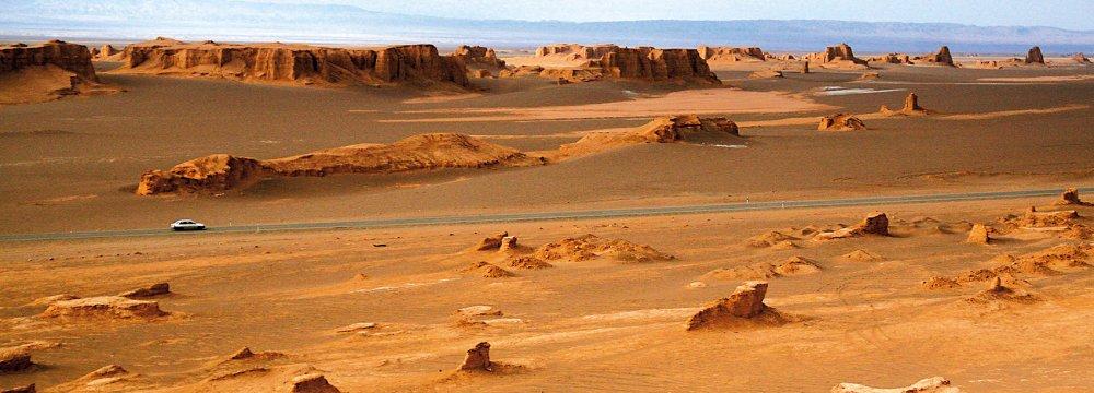 Lut Desert Added to World Heritage List