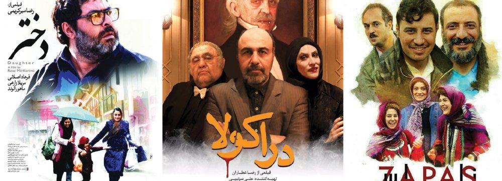 Box Office Revved Up by New Eid Fitr Films