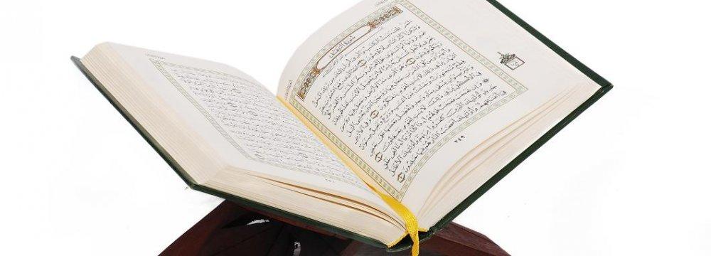 Elderly Man Memorizes 5 Juz'es of Qur'an