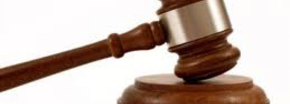 EU Court Rejects EIH's Sanctions Challenge