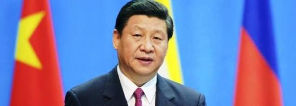Xi Urges Boost to Economic Reforms