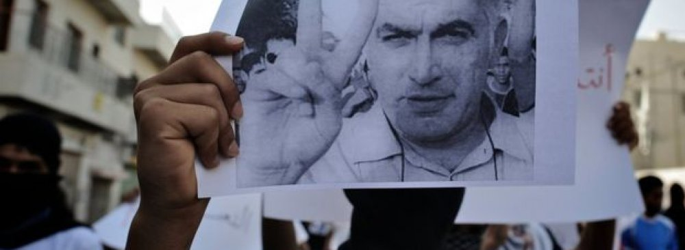 US Urges Bahrain to Free Rights Activist