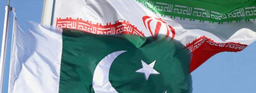 Iran-Pak Banking MoU