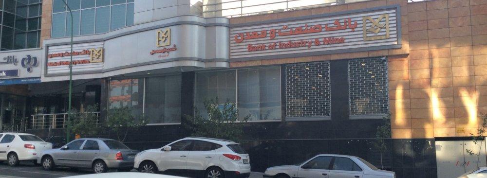 EU Banks Mull $3b Credit Line for Iranian Bank