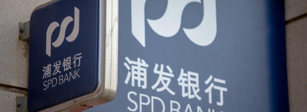 Chinese Banks' Shadow Loans Grow
