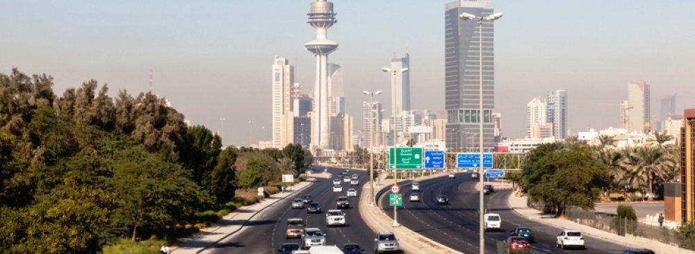 Kuwait Posts $15b Deficit