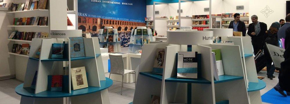 Iran's stand at the Frankfurt Book Fair 2014